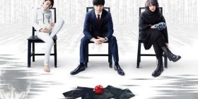 [There image] theater version Death Note new visual public. It appeared six books of notes in a completely original story