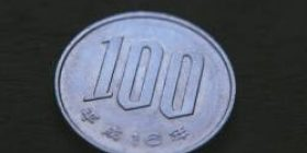 """Wye """"was picked up 100 yen in the counter,"""" bank employee """"…"""""""