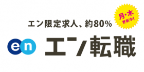 SOMEATT, an SNS for travelers in Japan, redesigned with additional features – Japan Today