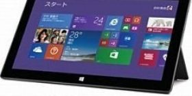 Microsoft Surface Pro 2 128 GB unit model [Windowsタブレット・Office付き]