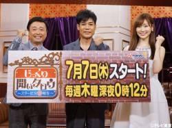 Mezamashi exiled Yumi Makino Ana Aqua, is appointed to the program MC of tele east