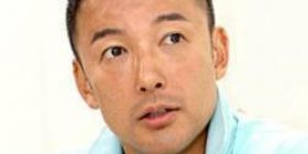 """Taro Yamamoto """"probably paper diapers and diamonds funny me the same tax. So from where you take the tax?"""""""