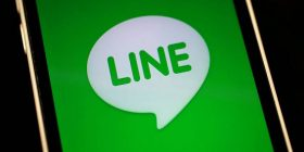 Japan WhatsApp Rival Line Sets Price Range for Potential $1.1 Billion IPO – Wall Street Journal