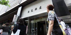 Planned $4 Billion Japan Oil Merger Faces Family Challenge – Wall Street Journal