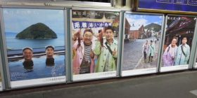 [Yes] image of JR of sandwich Man posters wwwwwwwwww