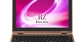 Panasonic CF-RZ5GFEPR Lets note RZ series blue & copper
