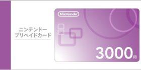 Prepaid card ¥ 3,000