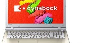 Toshiba toshiba Dynabook dynabook T75/UGS2 Office [MS Office H & B P plus MS Office 365 service] with notes CPU:i7-6500U OS: Windows 10 Home 64 bit capacity: 1 TB memory: 8GBx1 screen size:15.6(16:9)FHD inch Blu-ray wireless LAN with wireless mouse (optical) PT75UGS-BWB3