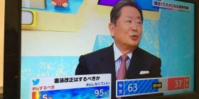Deflection program WWW or something Ikegami election
