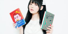 """Only said that like the Communist Party as Sumire UESAKA """"hobby …"""