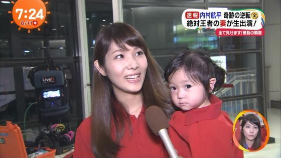 Latest image wwwwwwwwww daughter and daughter-in-law of Uchimura Kohei