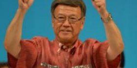 "Onaga governor ""Tokyo Olympics, karate in Okinawa."""