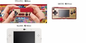 Now we talk small NES controller has tried to make one comparison image too small only Don Kusowarota wwwwwwwwwwwwww