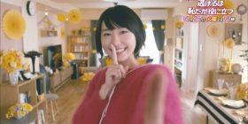 Ken Aragaki dance MIKIKO choreography of Yui is far beyond the boring Kiwamarinai dance or something Pocky