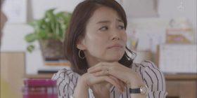 wwwwww the topic and the new drama Yuriko Ishida is too cute