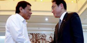 Rodrigo Duterte began his first state visit to Japan, the Philippines' top investor, by snubbing the host – Quartz