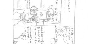 [Yes] image reading everyone ask from Kubo Taito teacher?