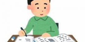 Results continued to study much outdone I had been bullying in junior high school wwwwwwwwwwwwwwwwww