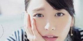 Yui Aragaki earns a month 400,000 yen at that youth