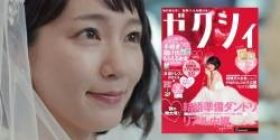 Wai (25), her 30-year-old trembling bought Zexy