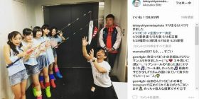 [Yes] image result Takayuki Yamada took the idle and photo wwwwwww