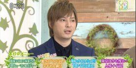 [Sad news] Takashi Tsukamoto of the actor, and Chubs wwwwwwww