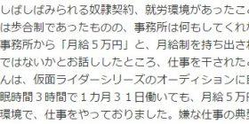 [Startle] common point of Fumika Shimizu and Rena Nōnen wwwwwwww This Akan wwwwwwww