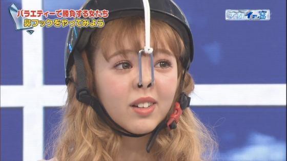 [Yes] image wwwwww work too hard Fujita Nicole