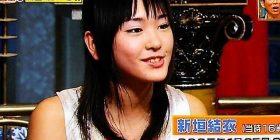 [Image] there Yui Aragaki (16) …