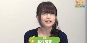 Rika Tachibana of beauty voice actor, modifications before your Faces wwwwwwwwwwwww (with image)