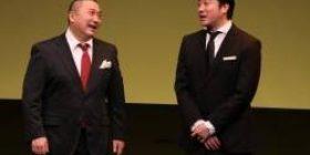 Gokuraku Tombo 24 hours of performer wwwwwwwwwwww