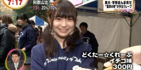 Tokyo University graduate woman of level wwwwww