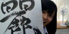 Cuteness of Ruriko Kojima and character of the gap too terrible wwwwwwwwwwwwwww