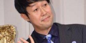 Kazutoyo koyabu, it is angry at the bullet train.