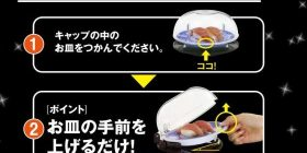 """Kura Sushi clerk """"Do you know how to take the dish?"""" Beginner Wai """"is seen"""" (whether Shitoru flame and this guy an idiot) →"""