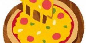 "You et al., ""Pizza Tanomo w delicious Resona www of the 1800 yen"" dwarf ""Yes it 300 yen! Cost 300 yen for !!"" ← impossible rebuttal pattern"
