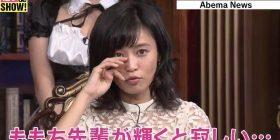 """Ruriko Kojima, cry lonely retired's Tsugunaga Momoko things Hyakusen """"of such interesting people quit the entertainment world to really?"""""""