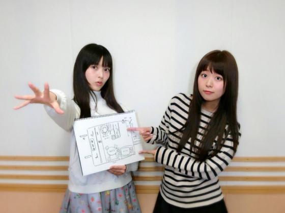 [Good news] Ms. Yuka Iguchi voice actor, become cute wwwww
