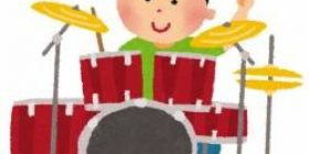 Daughter-in-law If you come back home is not sold off my electronic drum Warota wwww Warota …