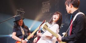 Face of Sayaka Yamamoto enjoying the guitar at full wwwwwwww