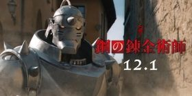 Live-action version Fullmetal Alchemist, CG is Kusso pale in wwww