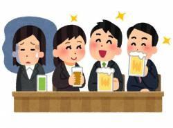 Familiar to do if the new employees a little dark www new workplace? wwww