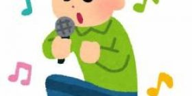 1 person karaoke ← afford one tavern ← afford one bar ← afford one movie theater ← afford one grilled meat ← margin
