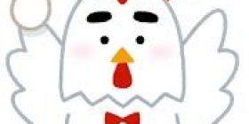 Sumire UESAKA's egg of Warikata wwwwwwwwwwwwwwww