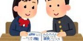 Distribute the comfort women auxiliary materials ← to high school students to correct the false Asahi Shimbun