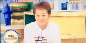 [Yes] image based on SMAP Masahiro Nakai, wwwwwww to become a grandpa