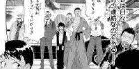 [Sad news] Yamaguchi-gumi boss, arrested in the mobile model change wwwwwww
