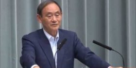 Absolutely Do not laugh, but Chief Cabinet Secretary press conference → Tokyo newspaper reporter of Mochizuki clothing 塑子, a long period of time question on the basis of the re-appearance delusion Kan Chief Cabinet Secretary press conference
