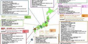 [Sad news] DPP-Kazunori Yamai, a national strategy special zone was thought that only the school Kake …