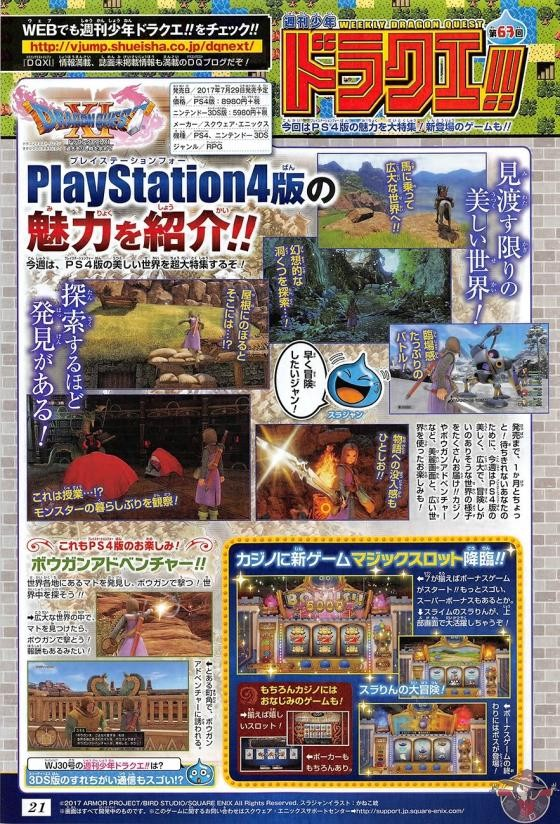 "PS4 version found was really fun element of DQ11 is! Shoot the target to be scattered around the world, ""Crossbow Adventure"""